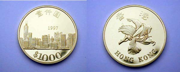 Hong Kong, 1.000 Dollars 1997 FS